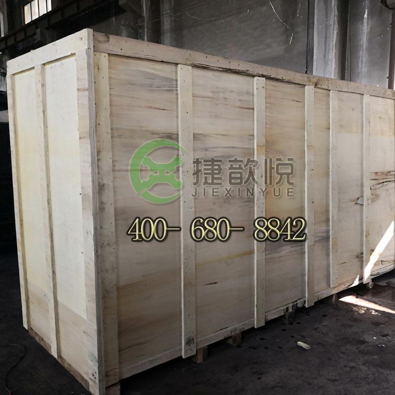 出口木箱打包发货