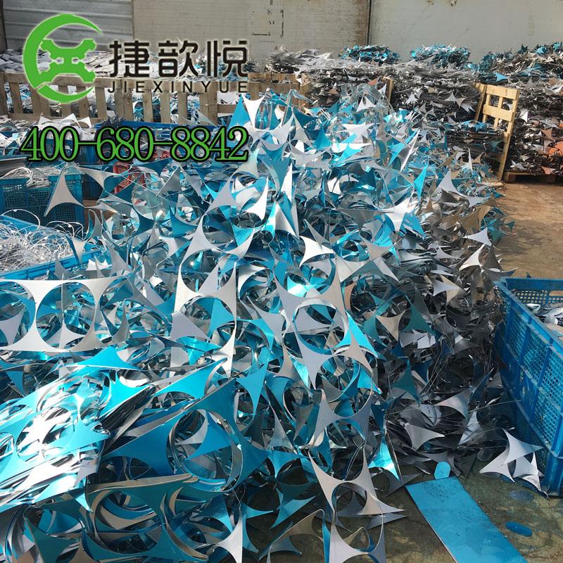 废铝冲压边角料压块打包机(可定制尺寸)