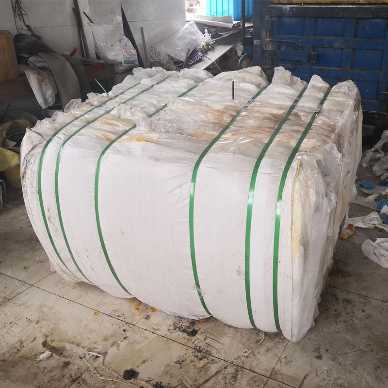危废吨包袋压缩打包机