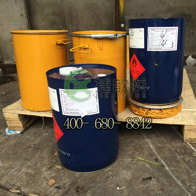 各種規格家裝涂料桶/稀釋劑廢油桶壓扁