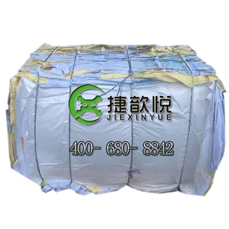 外企废纸印刷废料打包压块机